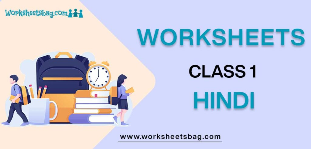Worksheets for Class 1 Hindi