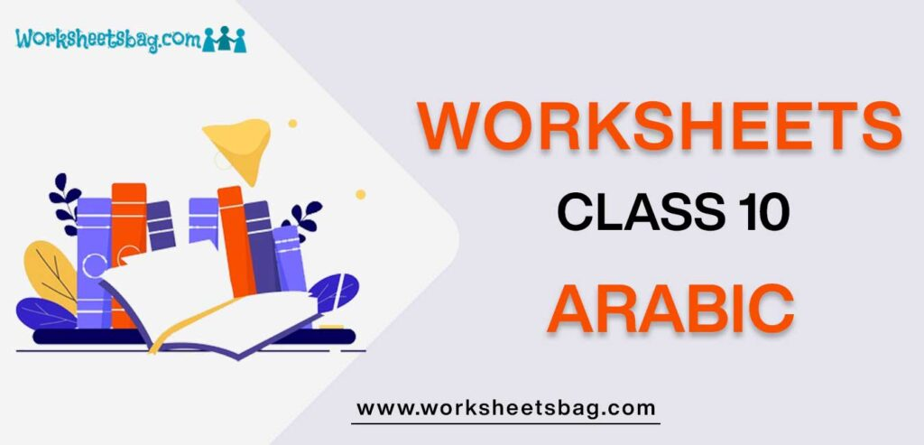 Worksheet For Class 10 Arabic