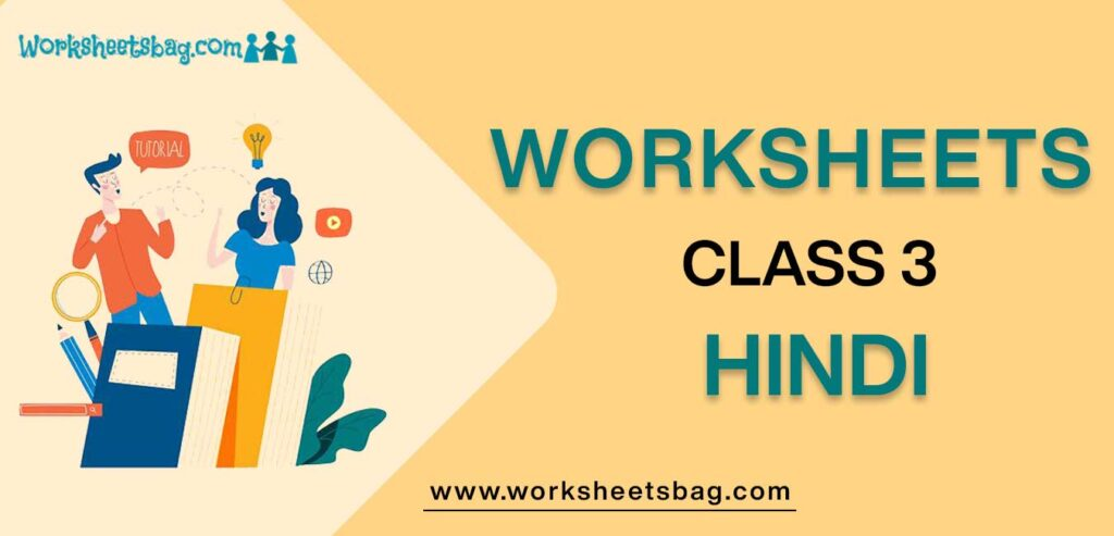 Worksheet for Class 3 Hindi