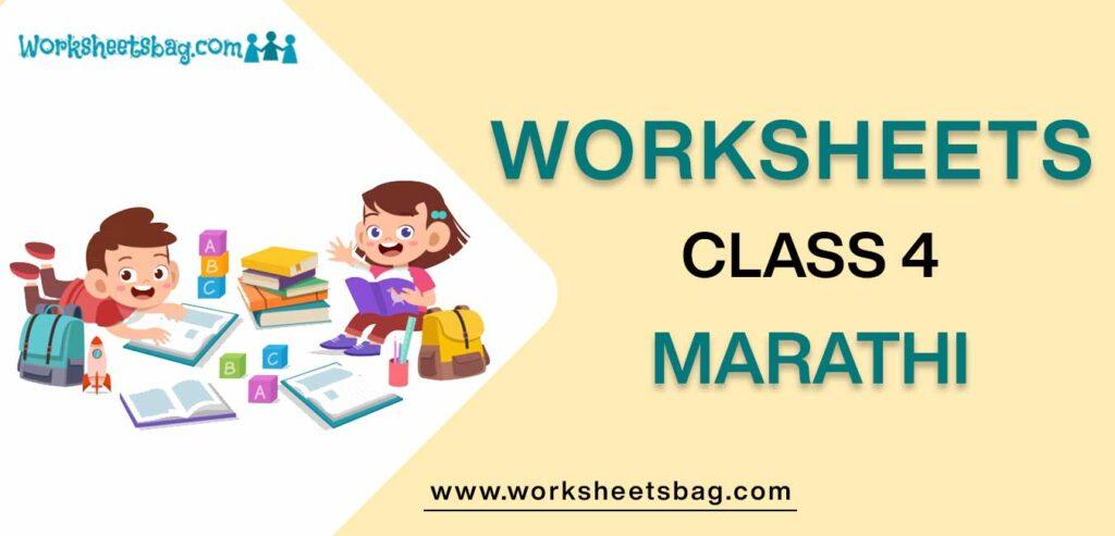 Worksheet For Class 4 Marathi