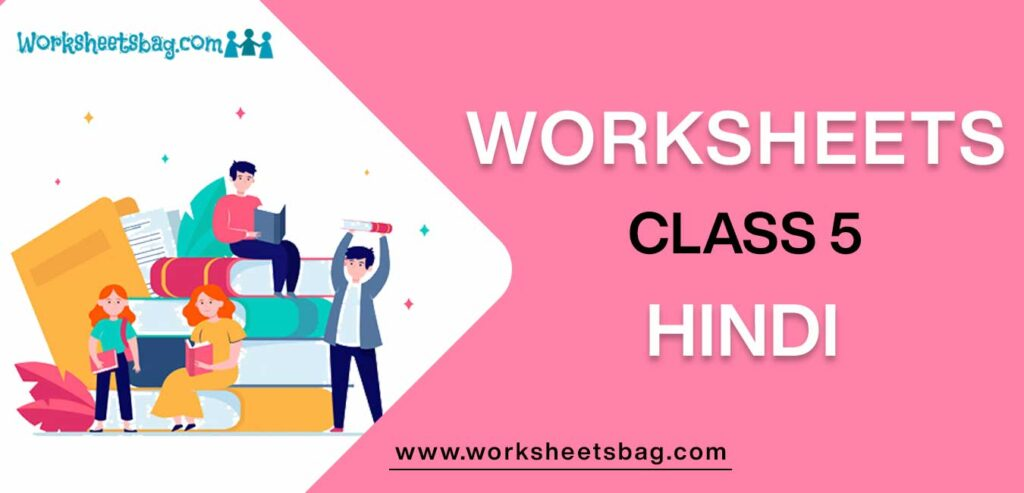 Worksheet For Class 5 Hindi