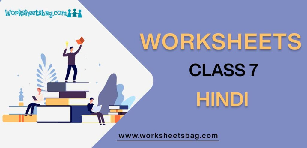 Worksheet For Class 7 Hindi
