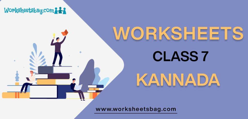 Worksheet For Class 7 Kannada