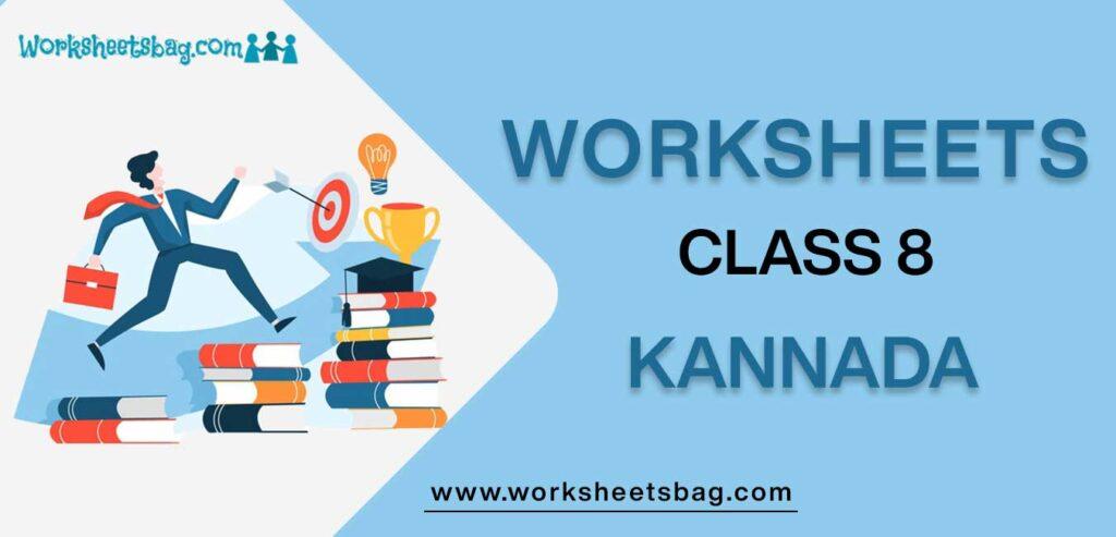 Worksheet For Class 8 Kannada